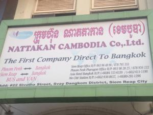 Stop over to fill out the 'fake' Cambodian Visa