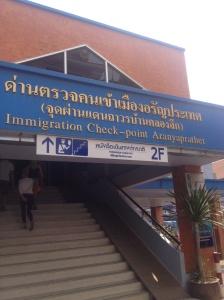 Passport Control - Thailand